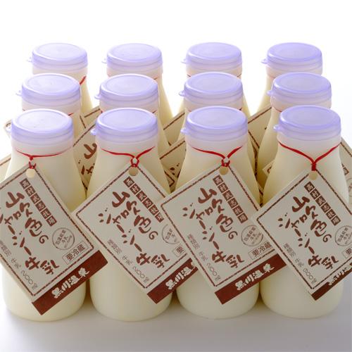 山吹色のジャージー牛乳